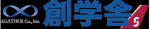 東葛中合格対策模試|東葛飾中学シミュレーションテスト